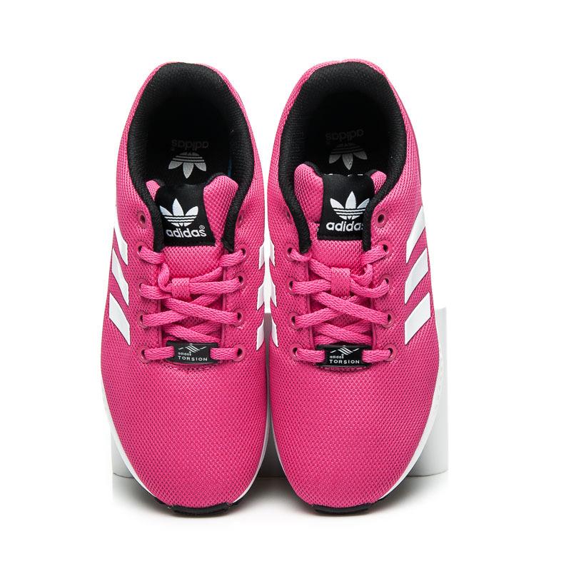 Úchvatné ružové dámske tenisky Adidas  f7d695da82f